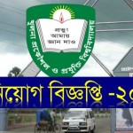 Khulna University of Engineering and Technology (KUET)Job circular 2016