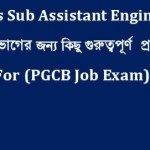 DESCO,PGCB,PDB Job Question for Electronics Engineer