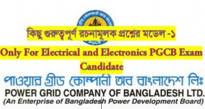 PGCB Job Exam Question for Sub Assistant Engineer(EEE)