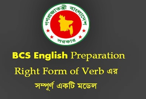 English Preparation for BCS,Bank,Govt Job and Admission Exam