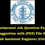 BRDB Recruitment Test Exam Question Solution