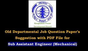 WBPDCL,BPDB Recruitment Old Question Papers