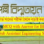 Bangladesh Rural Electrification Board MCQ Exam Question and Answer