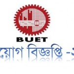 Bangladesh University of Engineering and Technology(BUET)Job circular
