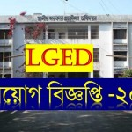 Local Government Engineering Department (LGED) Job Circular-2016
