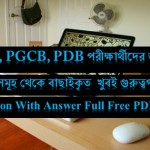 BAPEX,PGCB,PDB Exam Question with Answer 2016
