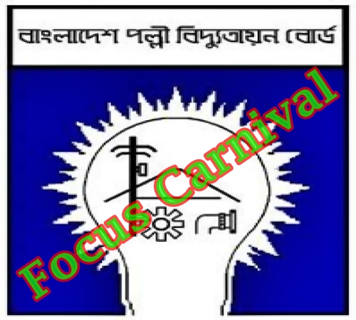 Bangladesh Rural Electrification Board(BREB)Exam Question with Answer(PDF)