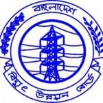 Power Development Board(PDB) Exam Question Suggestion