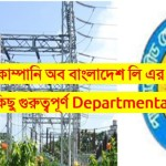 PGCB Electrical Sub Assistant Engineer Departmental Question(PDF)