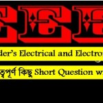 Electrical Engineering MCQ Question with Answer for Diploma