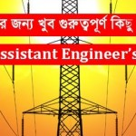 WASA,PGCB,EGCB Job Question For Electrical Engineers