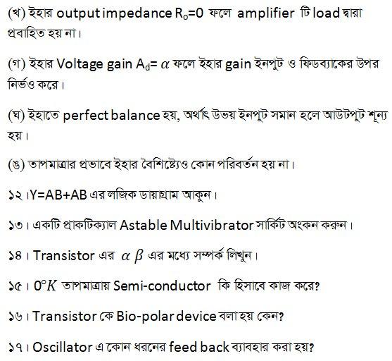 DESCO,PGCB,PDB Job Question for Electronics Engineer