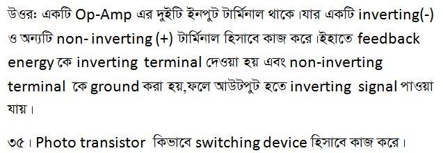DESCO,PGCB,PDB Exam Question for Electrical,Civil,Mechanical SAE