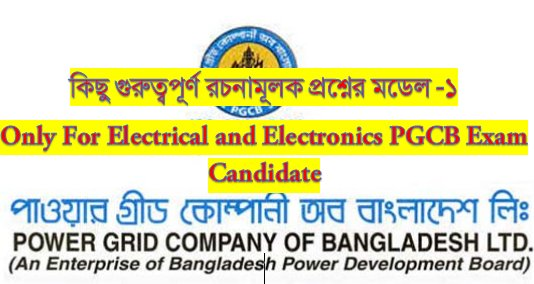 PGCB Electrical Engineers Written Exam Question Model PDF