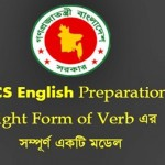 BCS,Bank and University English Preparation Part-1