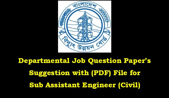 BRDB,PDB Recruitment Test Exam Question Solutions(PDF)