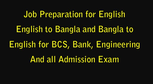 English to Bengali Translation(BCS,Bank english Preparation)