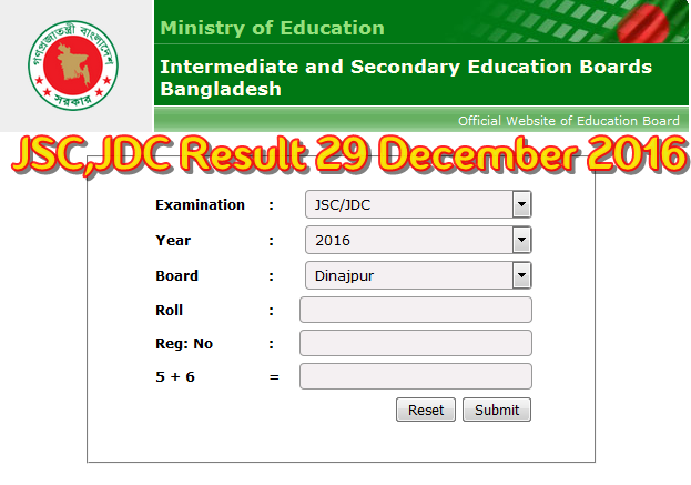 JSC Result 2018 Published-www.educationboardresults.gov.bd