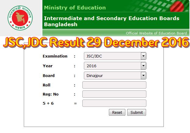 JSC Result 2018 Published-www.educationboardresults.gov.bd