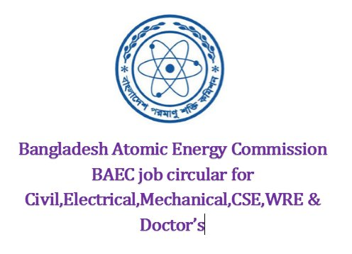Bangladesh Atomic Energy Commission(BAEC) Job Circular 2017