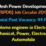 Bangladesh Power Development Board(BPDB) Job Circular 2017