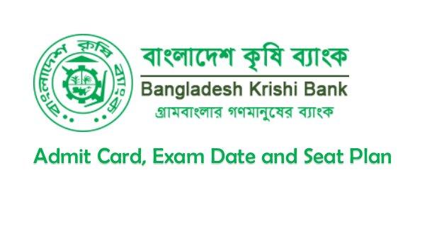 Bangladesh Krishi Bank Exam Date and Seat Plan 2017