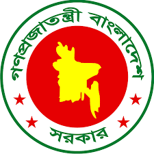 Bangladesh Export Processing Zone Authority (BEPZA) Job Circular 2018
